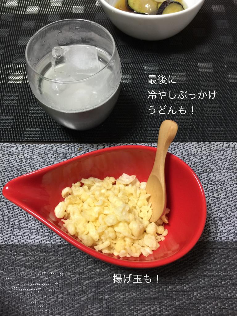 f:id:karutakko-muratan:20180717083056j:plain