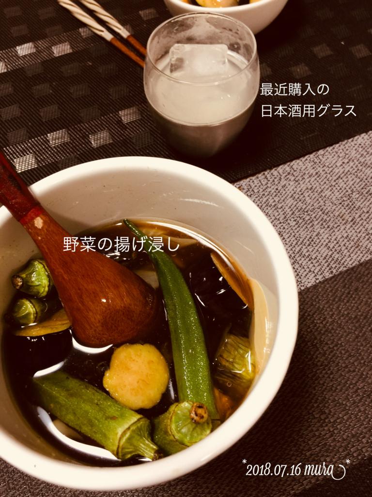 f:id:karutakko-muratan:20180717083152j:plain