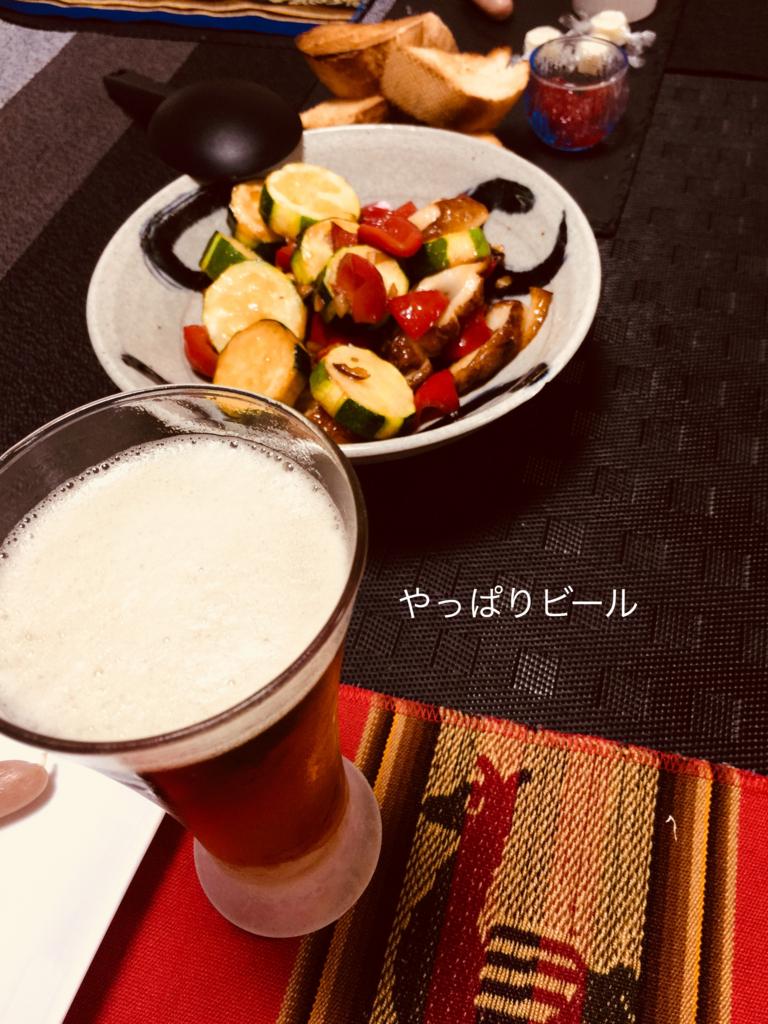 f:id:karutakko-muratan:20180718000851j:plain
