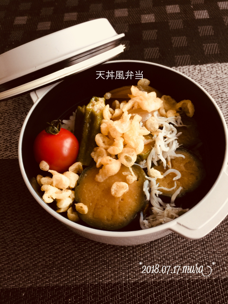 f:id:karutakko-muratan:20180718000948j:plain