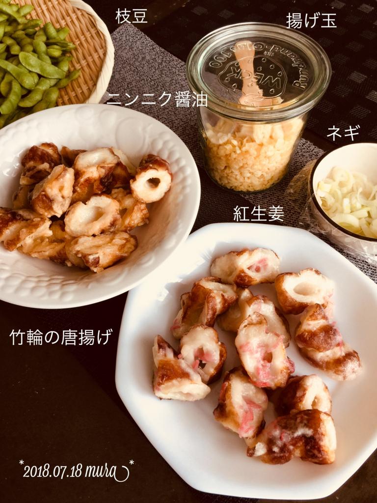 f:id:karutakko-muratan:20180719085520j:plain