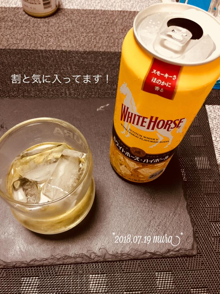 f:id:karutakko-muratan:20180720083749j:plain