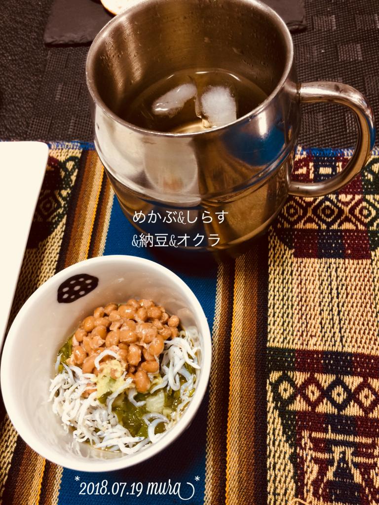 f:id:karutakko-muratan:20180720083813j:plain