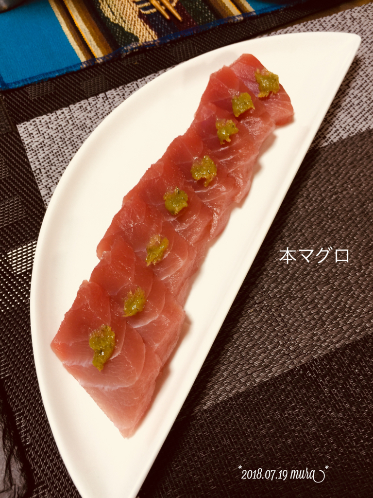 f:id:karutakko-muratan:20180720083840j:plain