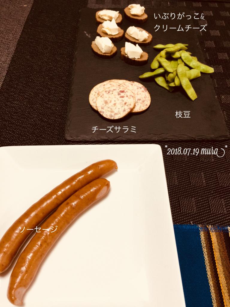 f:id:karutakko-muratan:20180720083911j:plain