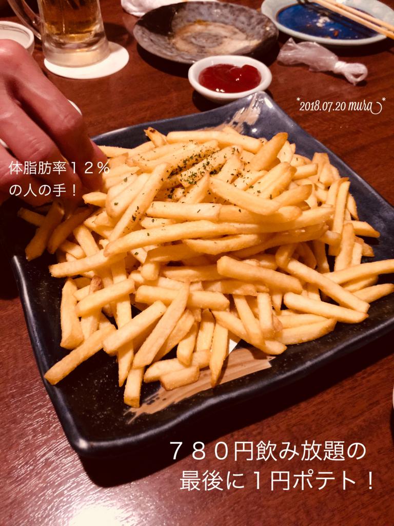 f:id:karutakko-muratan:20180721101421j:plain