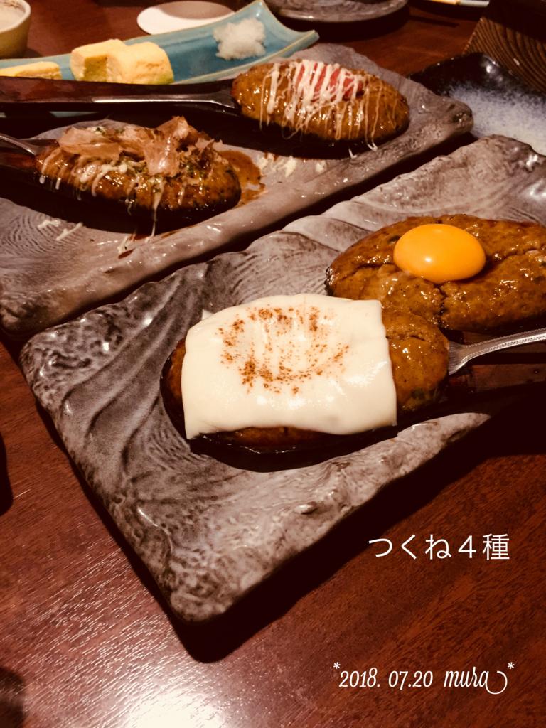 f:id:karutakko-muratan:20180721101445j:plain