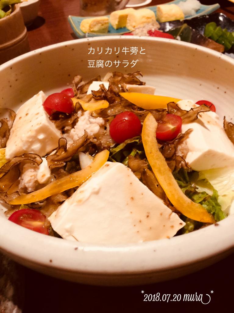 f:id:karutakko-muratan:20180721101508j:plain