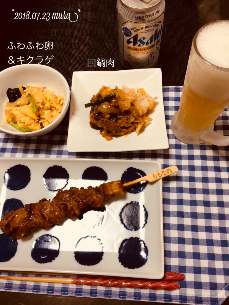 f:id:karutakko-muratan:20180724075915j:plain