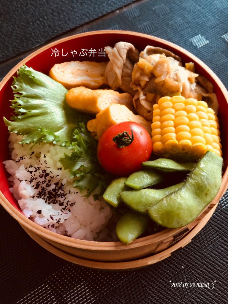 f:id:karutakko-muratan:20180724075943j:plain