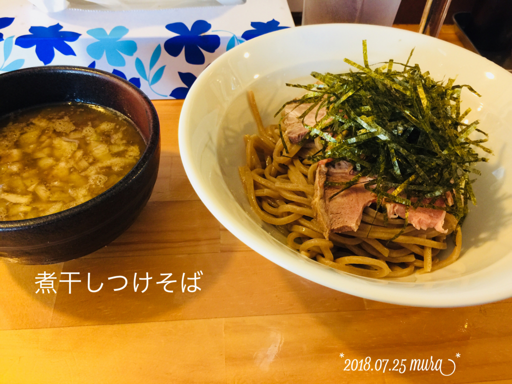 f:id:karutakko-muratan:20180727105318j:plain