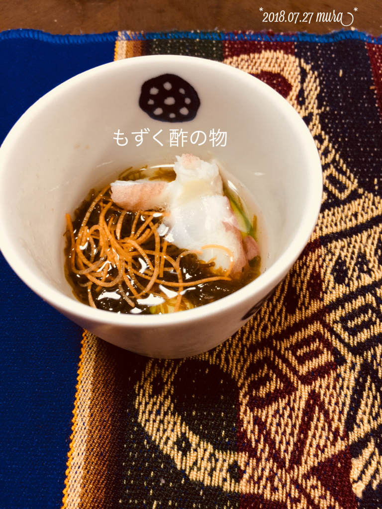 f:id:karutakko-muratan:20180728120303j:plain