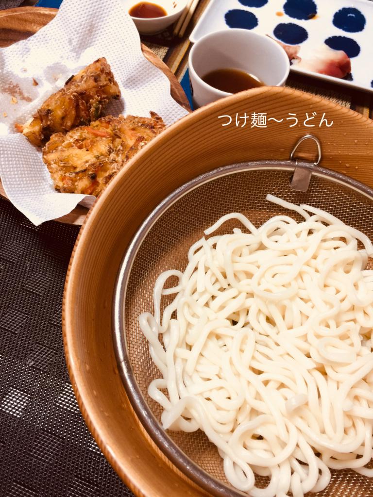 f:id:karutakko-muratan:20180728223522j:plain