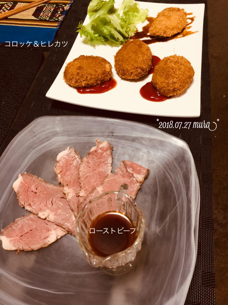 f:id:karutakko-muratan:20180728223606j:plain
