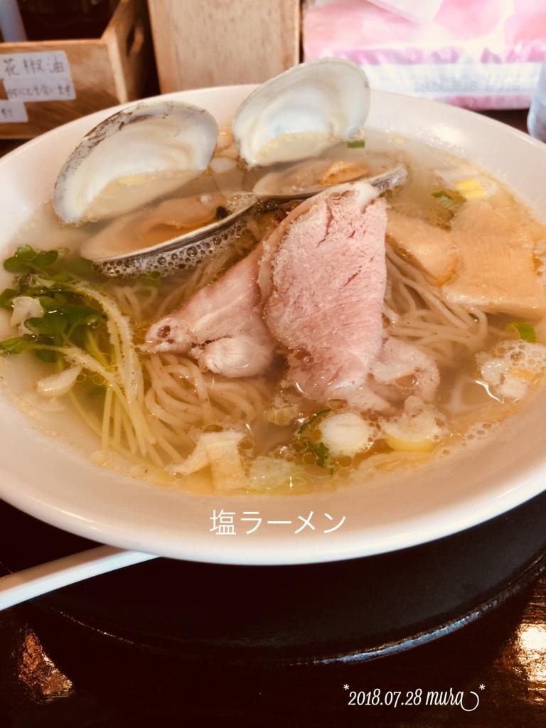 f:id:karutakko-muratan:20180728223658j:plain