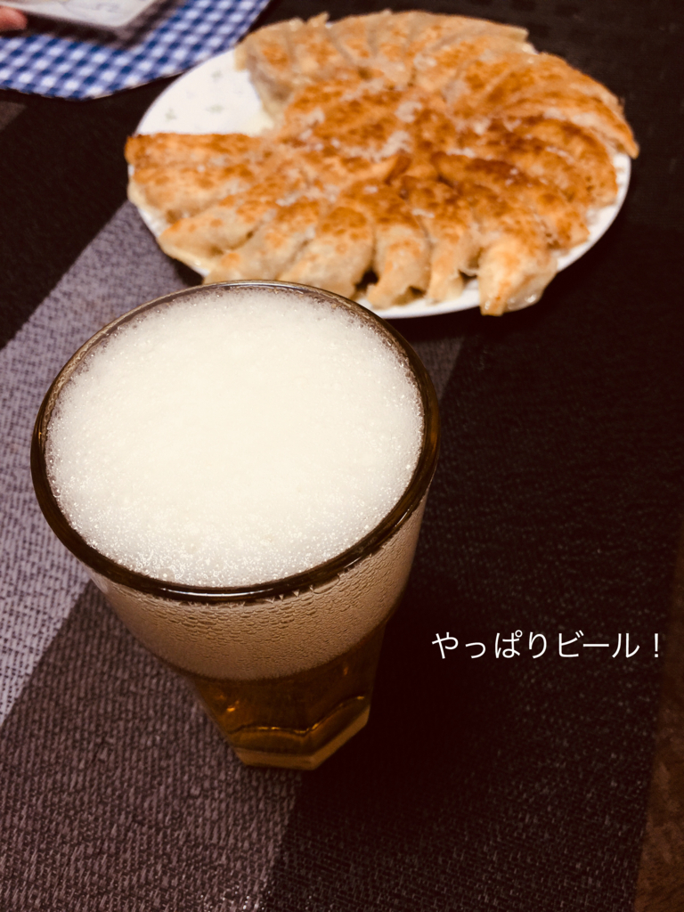 f:id:karutakko-muratan:20180730085610j:plain