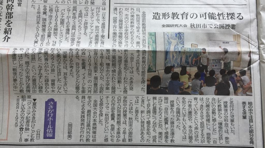 f:id:karutakko-muratan:20180731104817j:plain