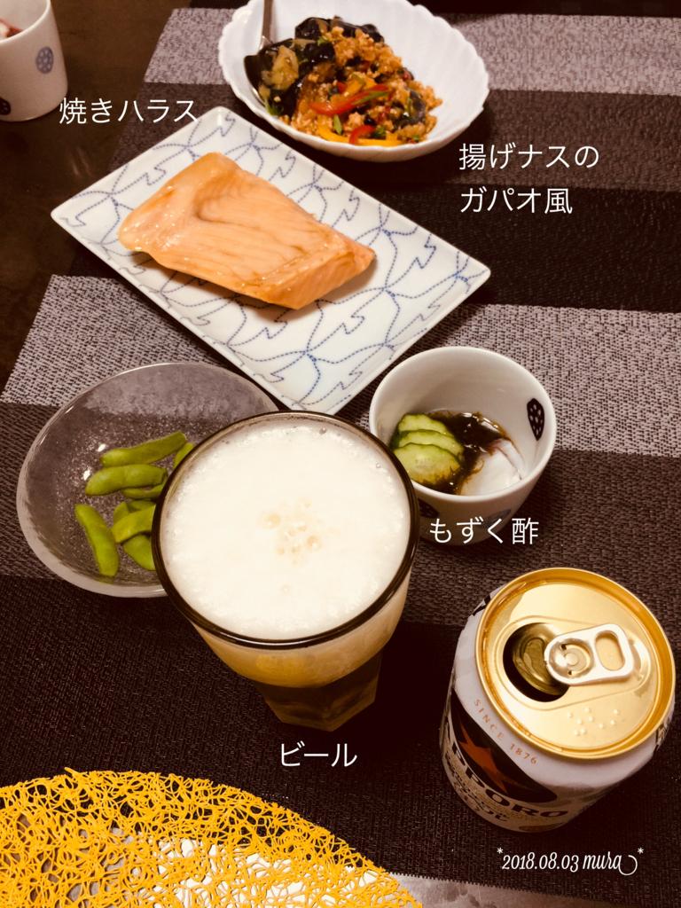 f:id:karutakko-muratan:20180804103657j:plain
