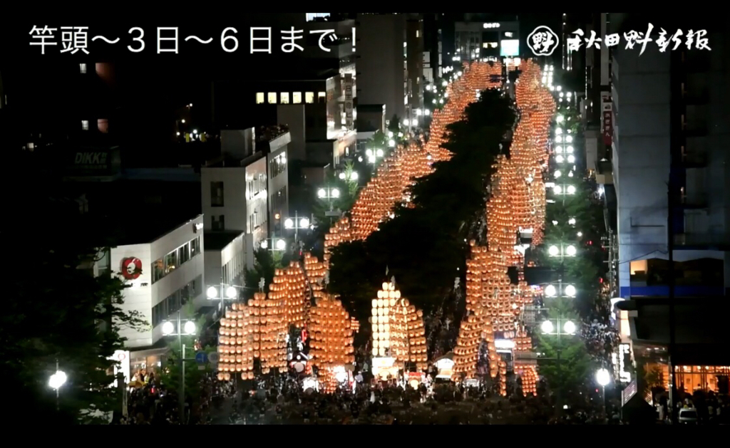 f:id:karutakko-muratan:20180804103752j:plain