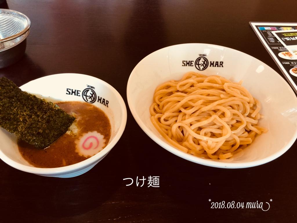 f:id:karutakko-muratan:20180804212621j:plain