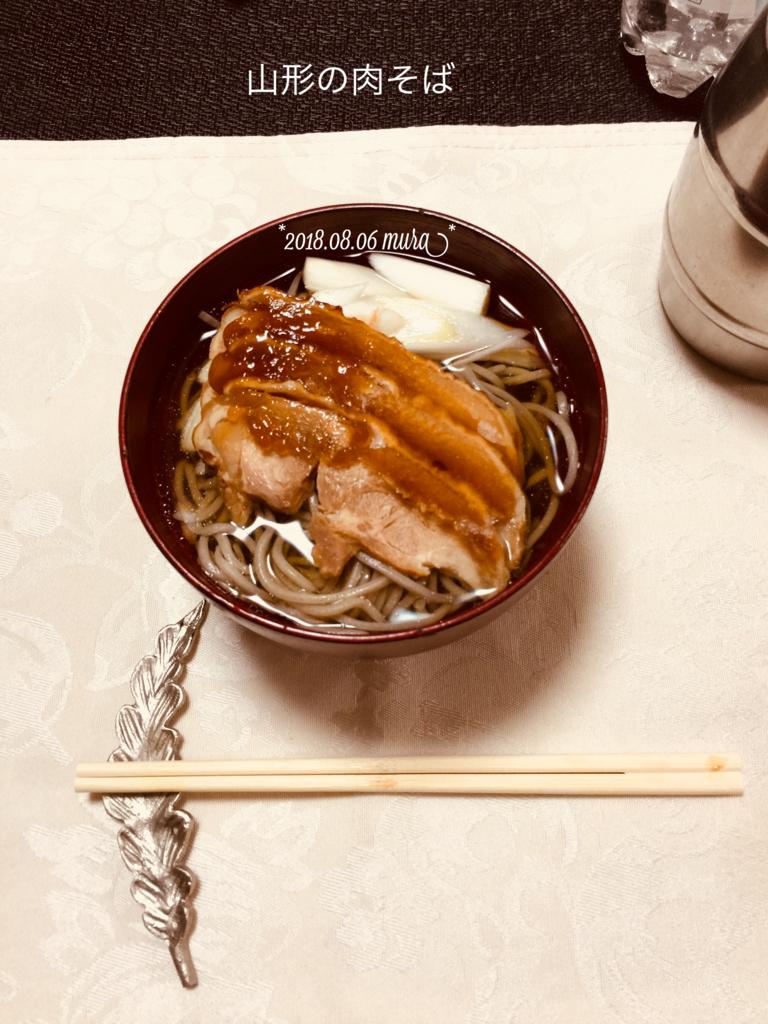 f:id:karutakko-muratan:20180806084937j:plain