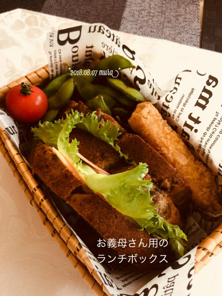 f:id:karutakko-muratan:20180808110812j:plain
