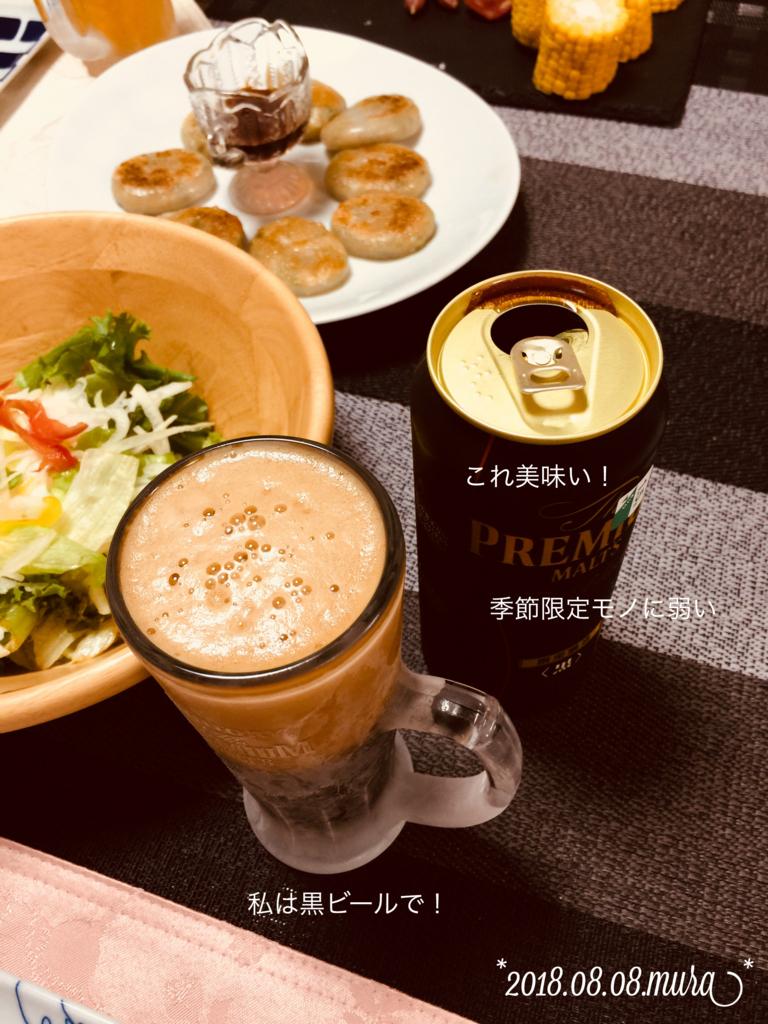 f:id:karutakko-muratan:20180809100256j:plain