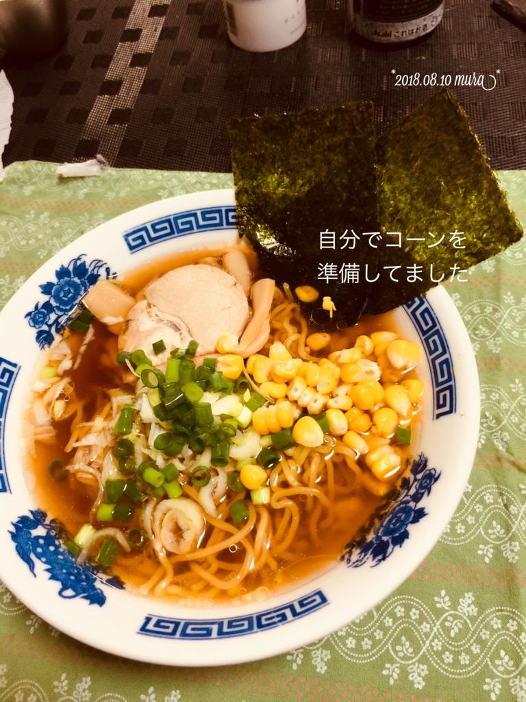 f:id:karutakko-muratan:20180811092809j:plain