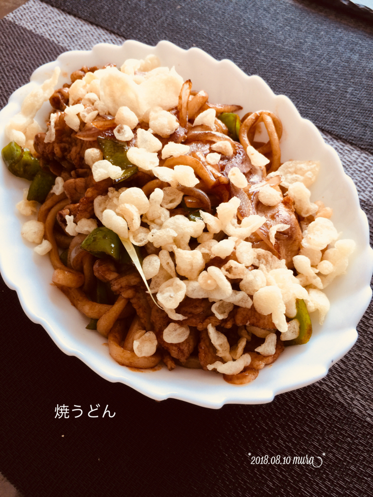f:id:karutakko-muratan:20180811092905j:plain