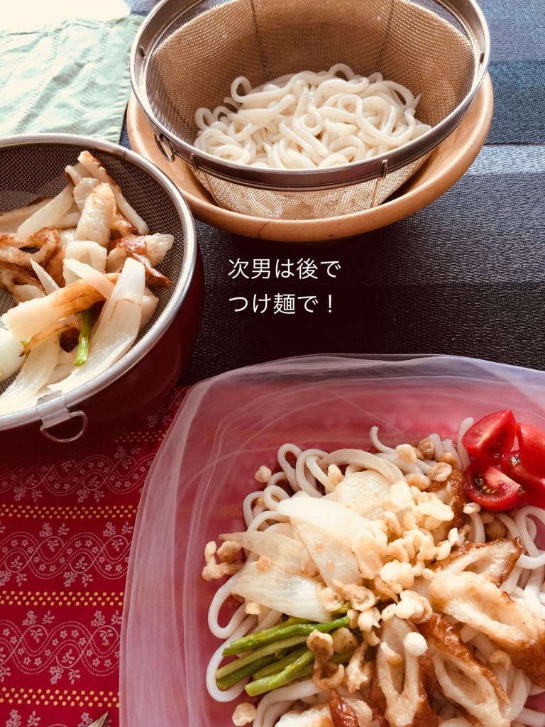 f:id:karutakko-muratan:20180812000720j:plain