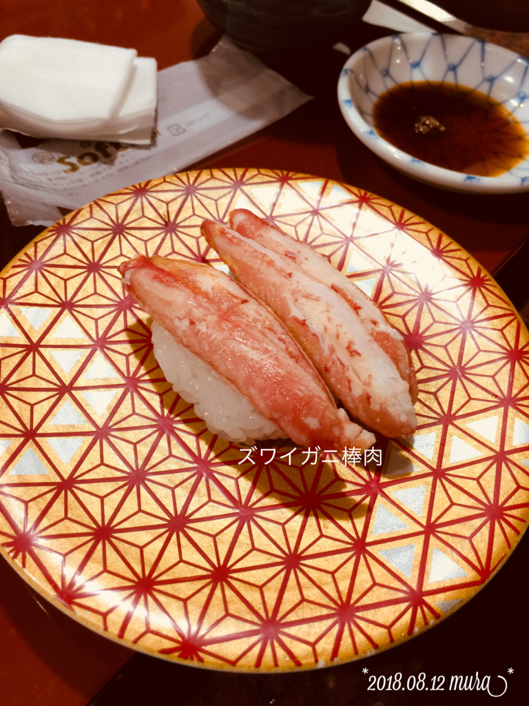 f:id:karutakko-muratan:20180813094325j:plain