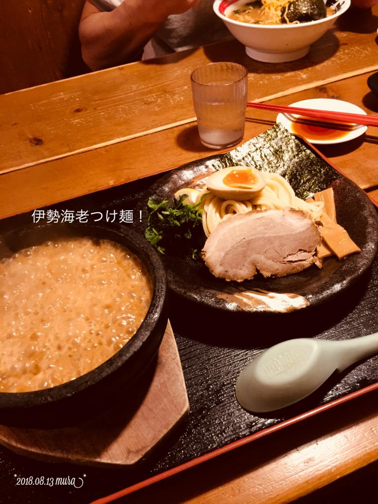 f:id:karutakko-muratan:20180814020121j:plain