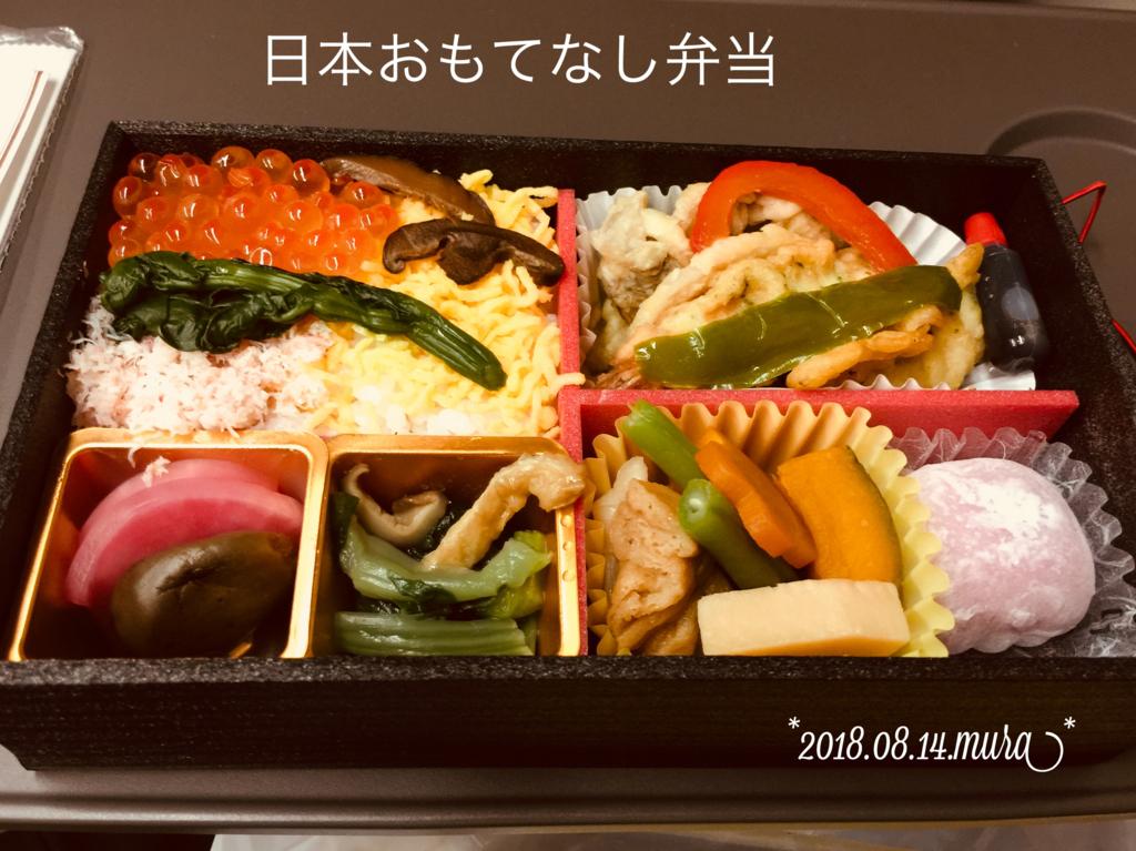 f:id:karutakko-muratan:20180815113714j:plain