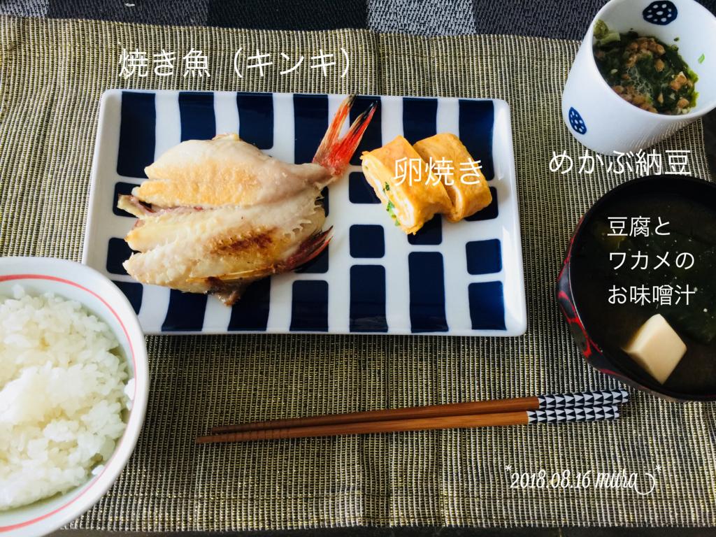 f:id:karutakko-muratan:20180816122500j:plain