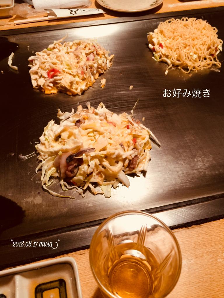 f:id:karutakko-muratan:20180818100733j:plain