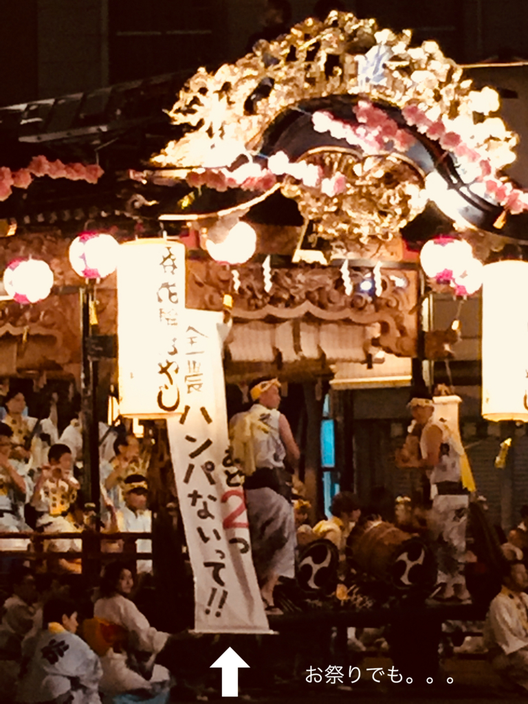 f:id:karutakko-muratan:20180820114236j:plain