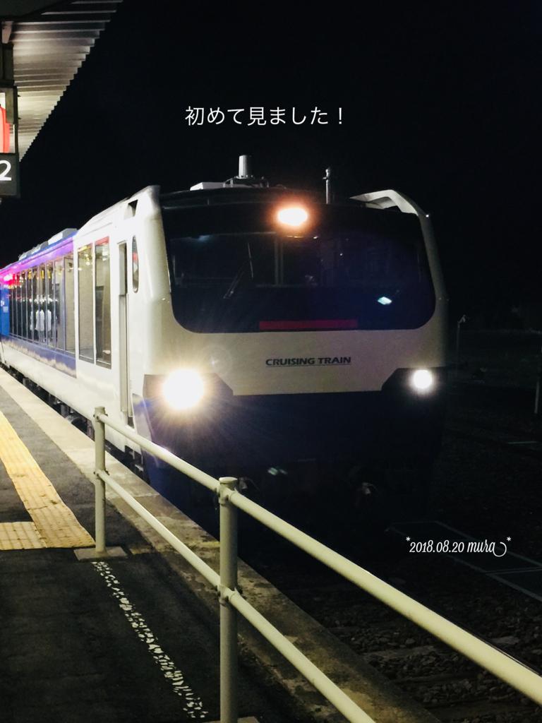f:id:karutakko-muratan:20180821102819j:plain