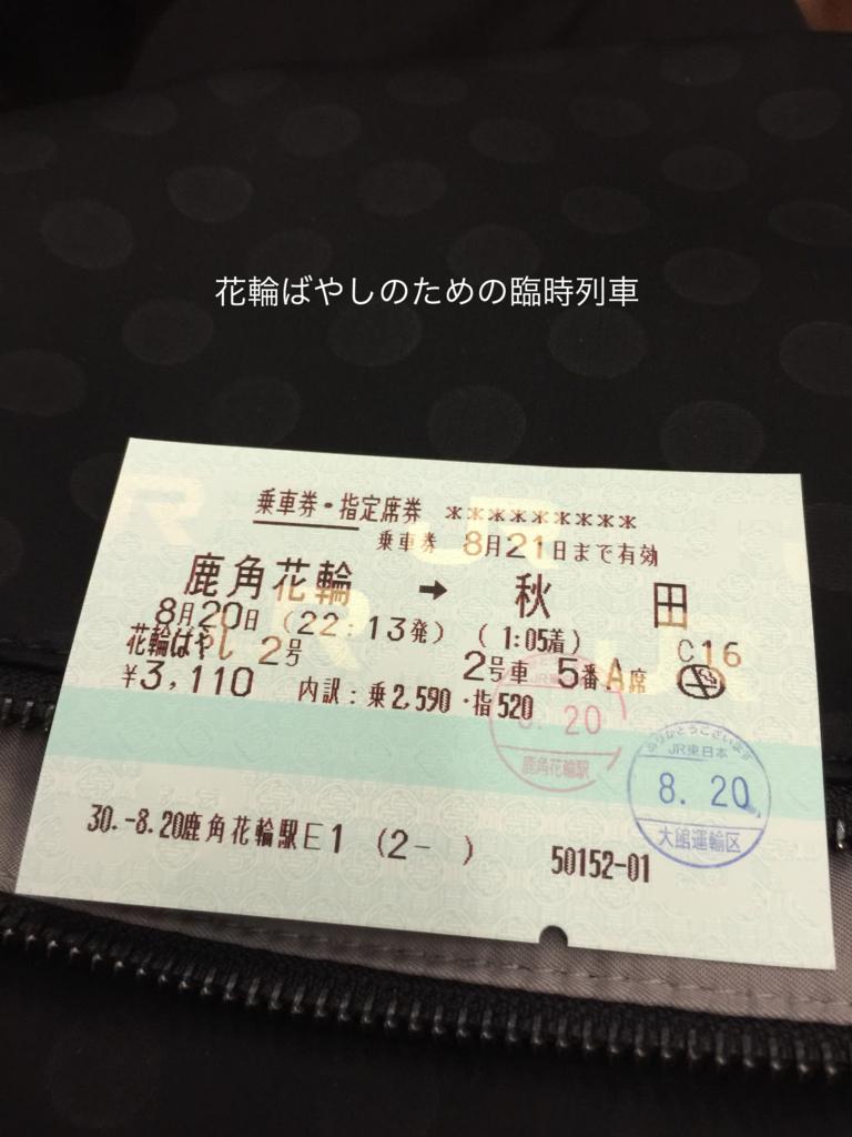 f:id:karutakko-muratan:20180821103032j:plain