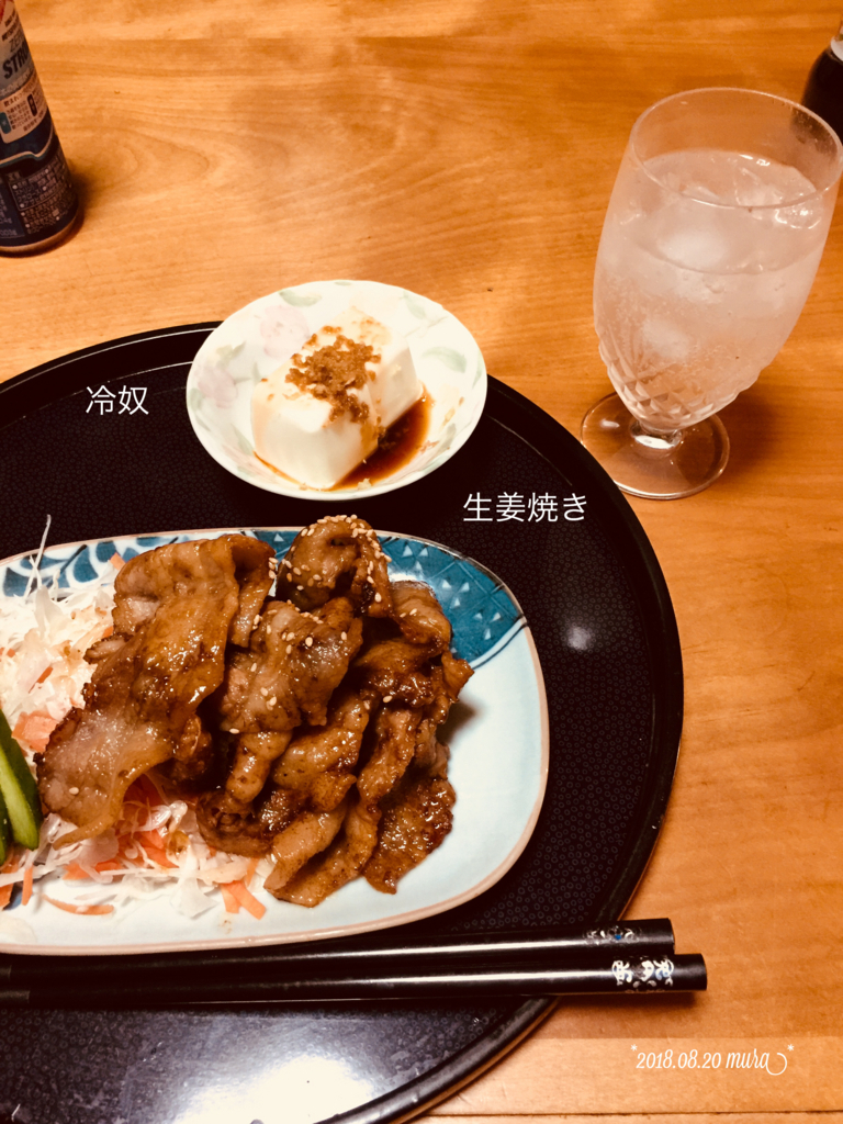 f:id:karutakko-muratan:20180821103320j:plain