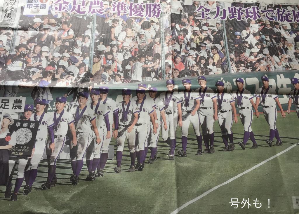 f:id:karutakko-muratan:20180822112641j:plain