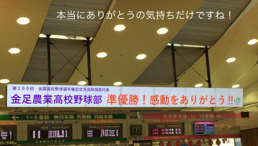 f:id:karutakko-muratan:20180822112728j:plain