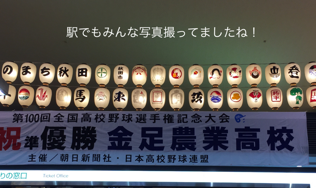 f:id:karutakko-muratan:20180822112749j:plain