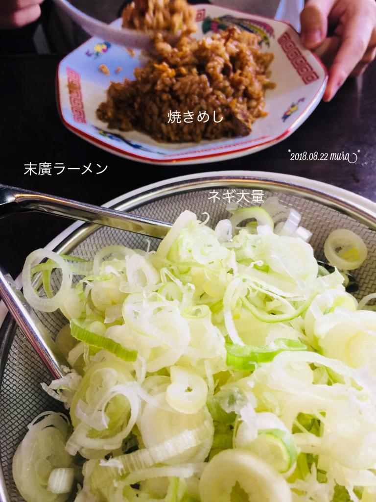 f:id:karutakko-muratan:20180823112641j:plain