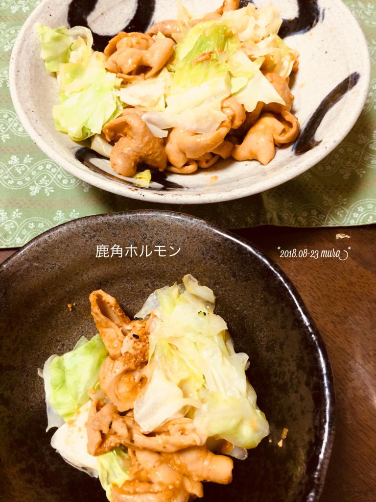 f:id:karutakko-muratan:20180824120408j:plain