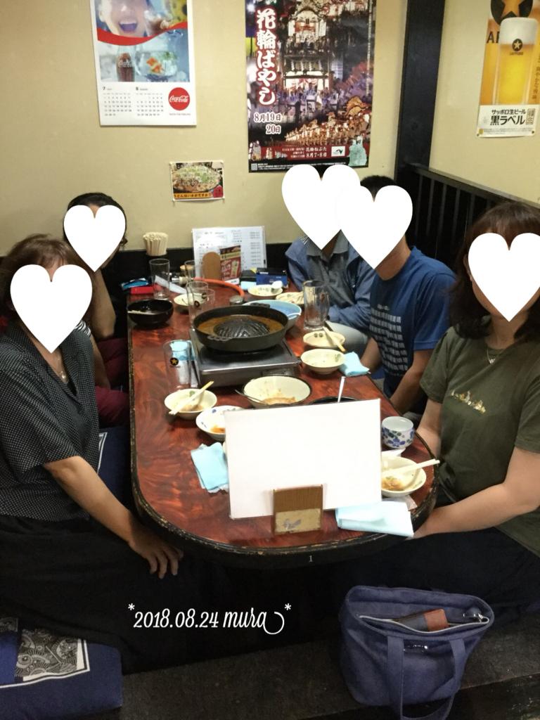 f:id:karutakko-muratan:20180825080415j:plain