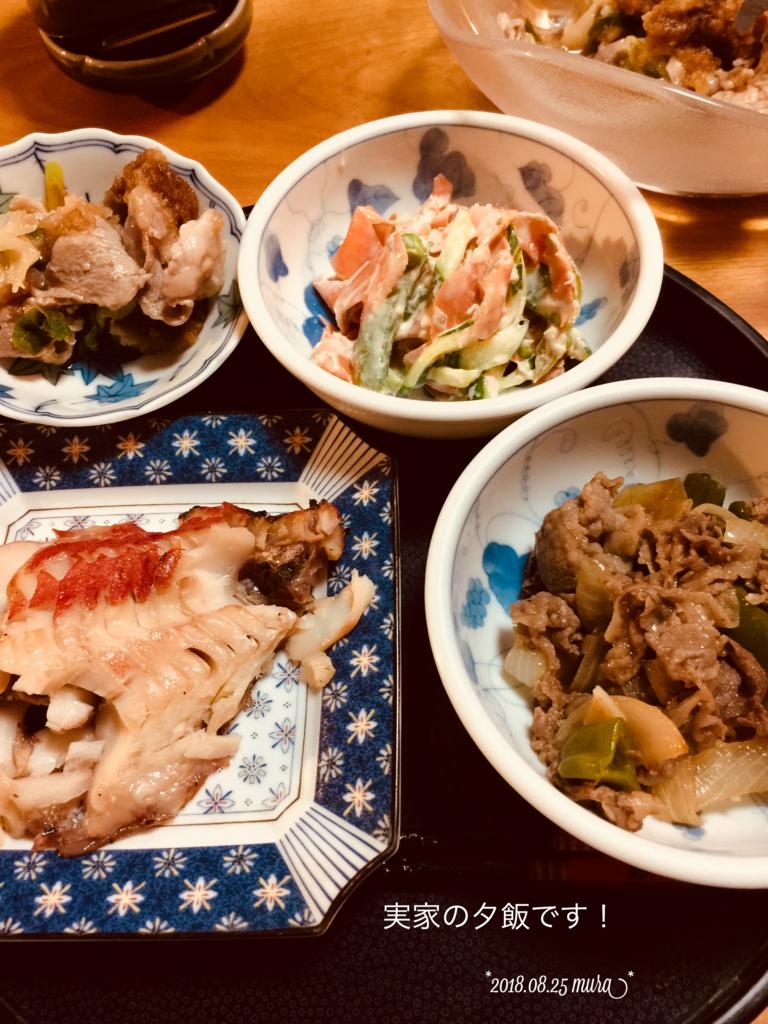 f:id:karutakko-muratan:20180827093611j:plain