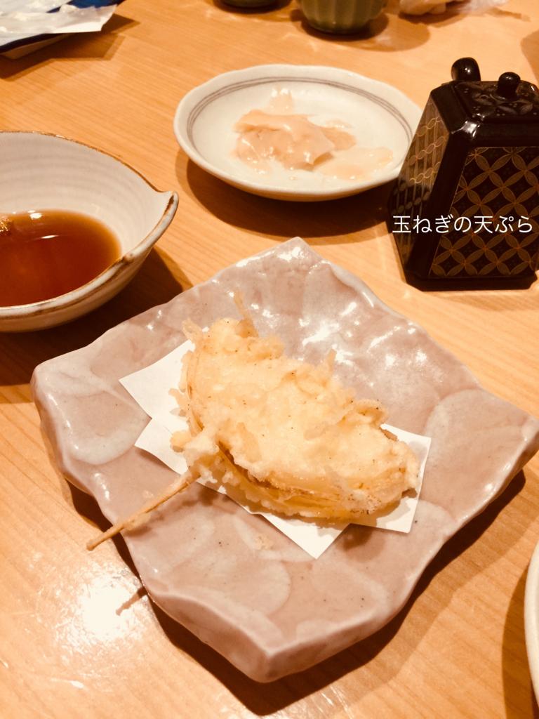 f:id:karutakko-muratan:20180828112455j:plain