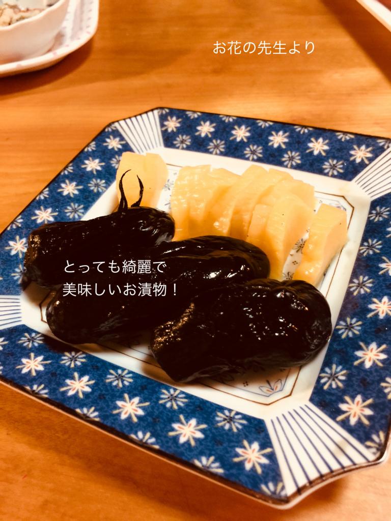 f:id:karutakko-muratan:20180828112558j:plain