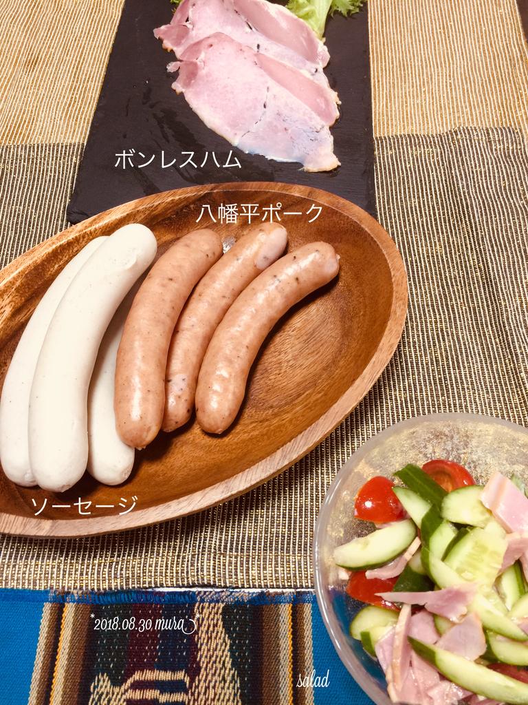 f:id:karutakko-muratan:20180831081027j:plain