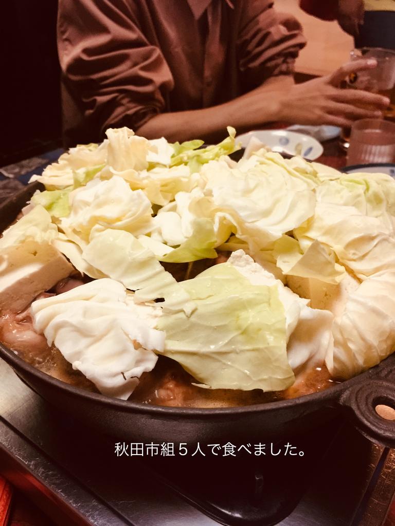 f:id:karutakko-muratan:20180903095127j:plain